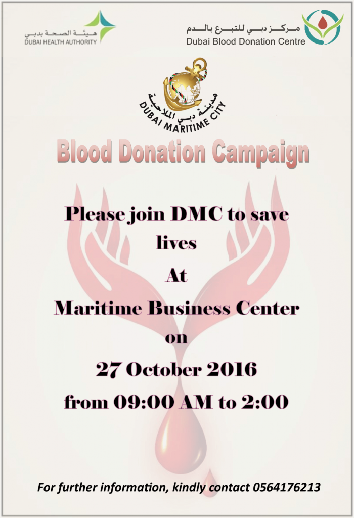 Blood Donation Campaign by DMC