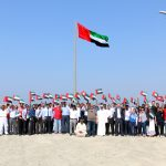 Dubai Maritime City UAE Flag Day Celebration with Business Partners